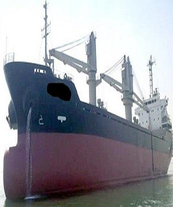 BULK CARRIER,12,000DWT,FOR SALE,