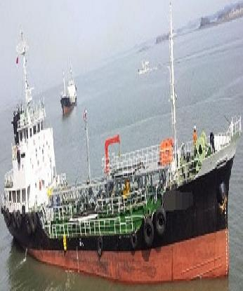 PRODUCT OIL TANKER,OIL TANKER,FOR SALE,OIL TANKER VESSEL,SHIP