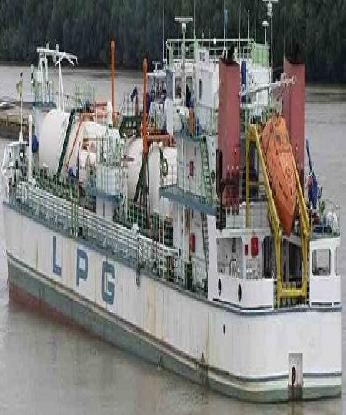 LPG GAS CARRIER,LPG SHIP FOR SALE,FOR SALE,2PG