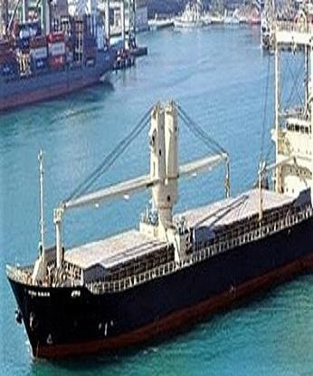 GENERAL CARGO SHIP (M/V TBN) FOR SALE - 11,342 DWT