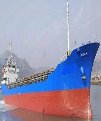 GENERAL CARGO VESSEL,CARGO VESSEL,FOR SALE