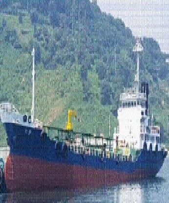 OIL TANKER Sher Worldwide Trading & Consultancy (SWTC)