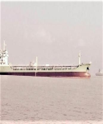 ASPHALT TANKER (M/T XIN XIANG) FOR SALE - 4,352 DWT