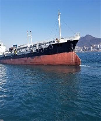 OIL TANKER FOR SALE ~ BLT 1989 JAPAN ~ DWT 2100