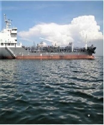 PRODUCT OIL TANKER (M/T TBN) FOR SALE - 4,166 DWT