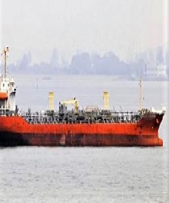 OIL/CHEMICAL TANKER (M/T EASTERN CHEMI) FOR SALE - 9,104 DWT