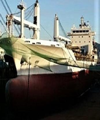 2008 BLT - TWEEN // MULTI PURPOSE (MPP) GENERAL CARGO VESSEL FOR PROMPT SALE - 11,900 DWT - 8.71 DRA