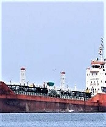 OIL/CHEMICAL TANKER (M/T TBN) FOR SALE - 4,534 DWT