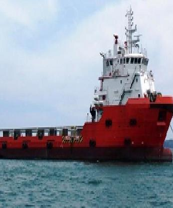 69.90 Mtr - PSV FOR PROMPT SALE - BLT 2009 CHINA/SINGAPORE