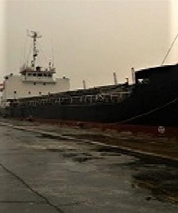GENERAL CARGO SHIP (M/V TBN) FOR SALE - 4,182 DWT