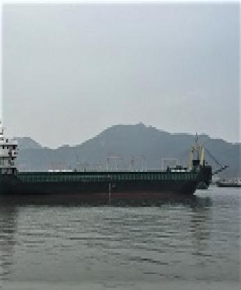SELF PROPELLED BARGE (M/V TBN) FOR SALE - 2,944 DWT