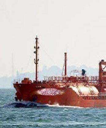 4,953 DWT LPG CARRIER (M/T TBN) FOR SALE - 4,953 DWT