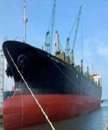 BULK CARRIER FOR SALE FROM VERY CLOSE SOURCE - DWT 42,001