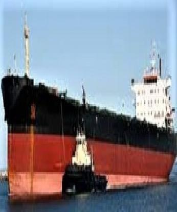 BULK CARRIER FOR SALE FROM VERY CLOSE SOURCE - DWT 75,265