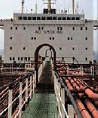 PRODUCT TANKER (M/T AGILITY) FOR SALE - 44,970 DWT
