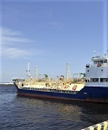 1993 JAPAN BLT - 849 DWT -  LPG TANKER (M/T TBN) FOR PROMPT SALE