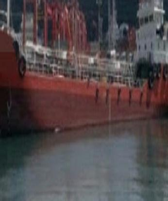 1,050 DWT PRODUCT OIL TANKER ON PROMPT SALE